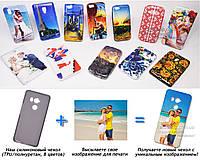 Печать на чехле для HTC U11 Eyes (Cиликон/TPU)