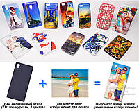 Печать на чехле для Sony Xperia XA1 Plus G3412 (Cиликон/TPU)