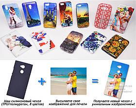 Печать на чехле для Sony Xperia XA2 (Cиликон/TPU)