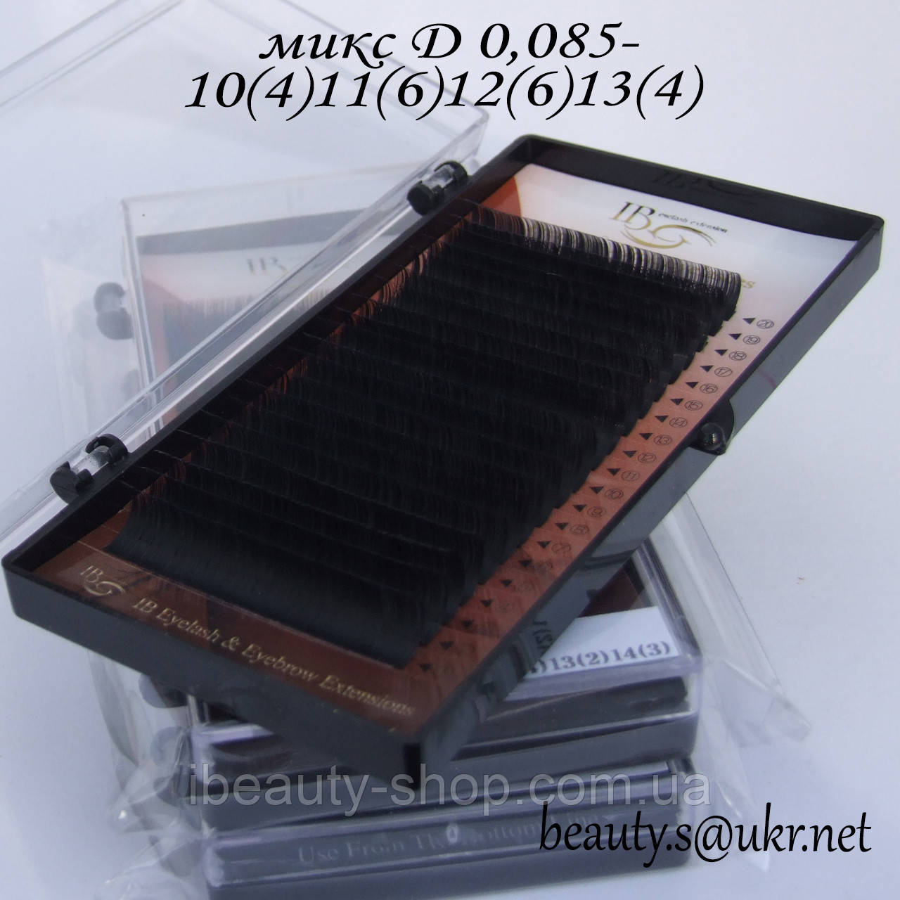 Вії I-Beauty мікс СС-0,085 10-13мм