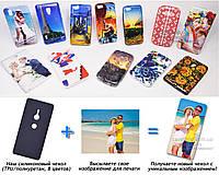Печать на чехле для Sony Xperia XZ2 H8266 (Cиликон/TPU)