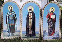Арочные иконы на пластике пвх на заказ для храма