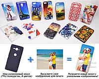 Печать на чехле для Sony Xperia XZ2 Compact H8324 (Cиликон/TPU)