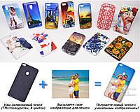 Печать на чехле для Xiaomi Mi Max 2 (Cиликон/TPU)
