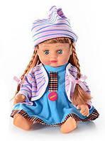 JT Кукла Алина 5070/79/77/5142, фото 1