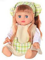 Кукла АЛИНА (5079/5138/41/43)