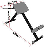 Скамья для мышц спины (гиперэкстензия) HOME, фото 4