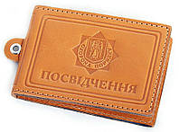 "Обкладинка ""Охорона порядку Києва"""