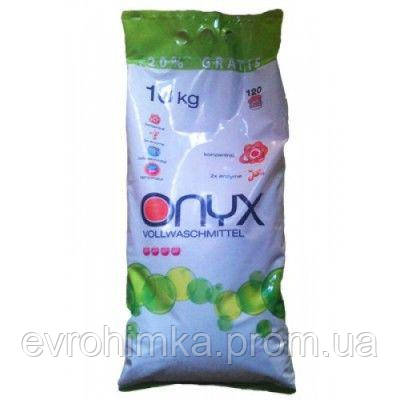 Стиральный порошок Onyx 10 кг универсальный