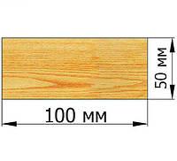 Брус обрезной 50×100×6000