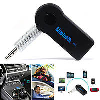 Bluethooth аудио приемник  v3.0 DL-LINK TS-BT35A08 (Receiver) Новинка!