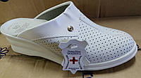 Сабо женские тапочки белые обувь медицинская кожа оптом