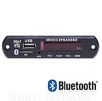Автомагнитола MP3 USB KIT Новинка!