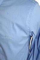 Рубашка мужская Уценка 94081