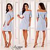 Платье спущенное на плечи с карманами р-ры 42-50 / 3 цвета арт 5975-103, фото 4