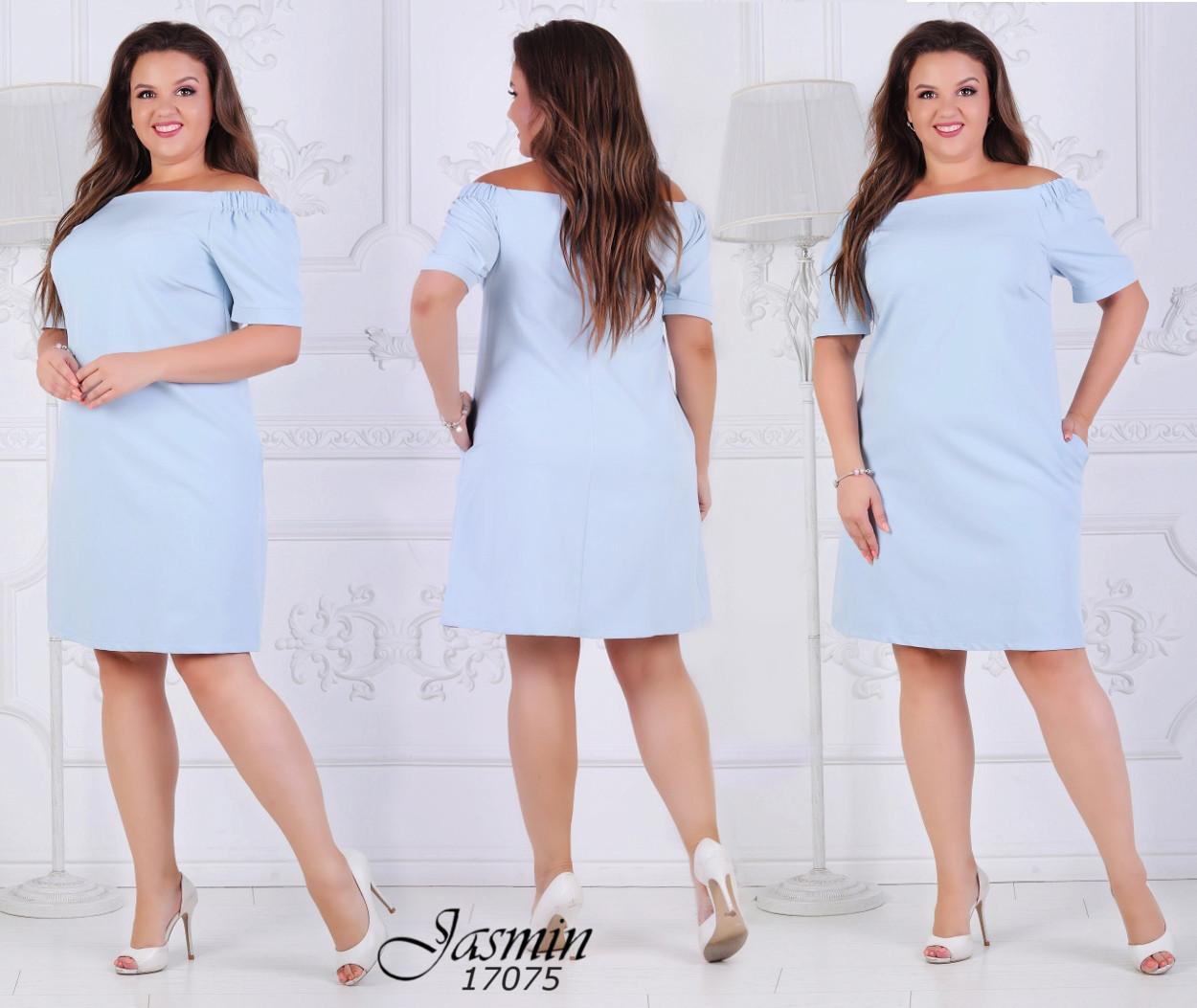 Платье спущенное на плечи с карманами р-ры 42-50 / 3 цвета арт 5975-103