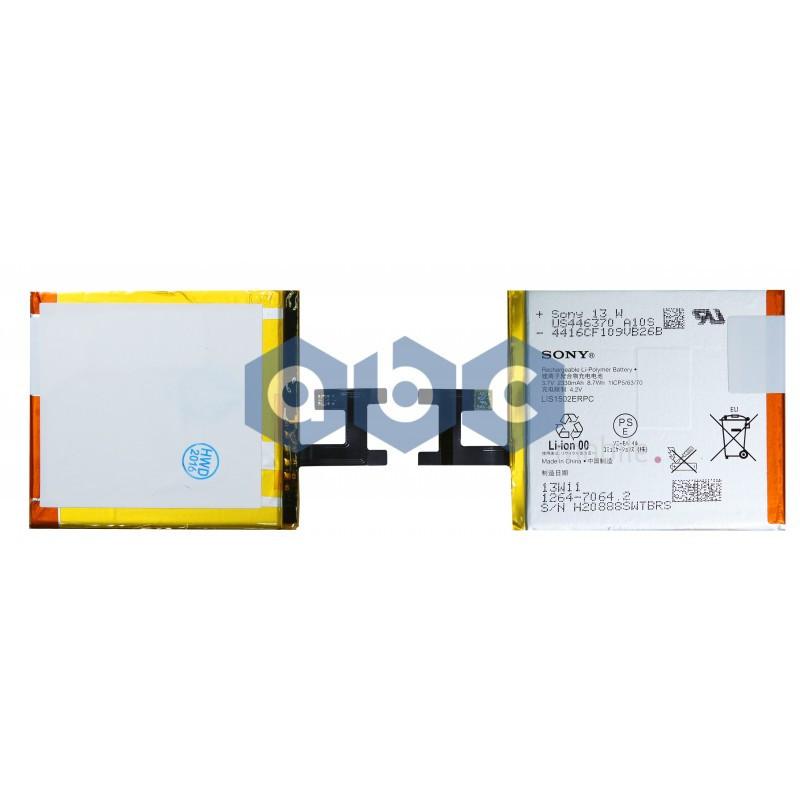 Аккумулятор Sony LIS1502ERPC для Sony Xperia Z, Sony Xperia C