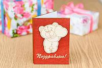 Мини-открытка из дерева Поздравляю- Мишка с сердцем