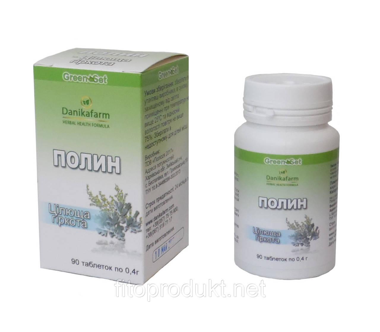 Полин цілюща гіркоту стимулює життєдіяльність організму 90 таблеток Даникафарм