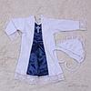 Крестильная рубашка с шапочкой Даниила (синий)