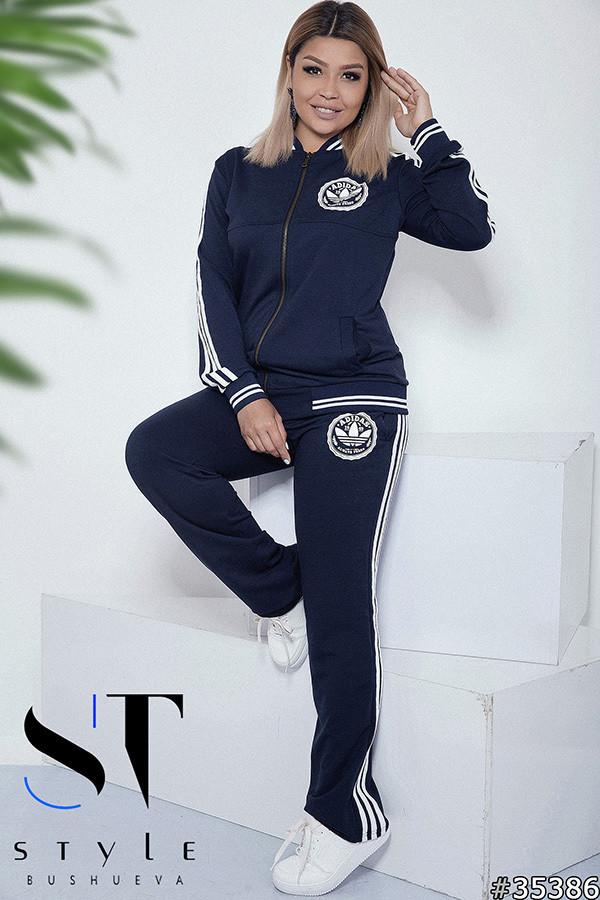 Женский спортивный костюм  Размеры: 48-50, 52-54