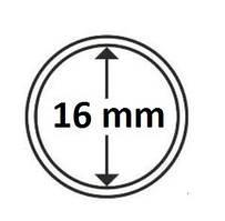 Капсулы для монет 16 mm с рантой 10шт MM-Schulz Польша