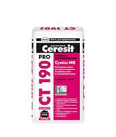 Ceresit CT 190 PRO - Суміш МВ для кріплення і захисту плит із мінеральної вати