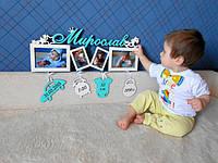Детская метрика - подарок новорожденному