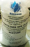 Нитроаммофоска (азофоска) 50 кг. NPK 16-16-16