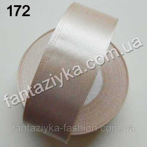 Лента атласная для канзаши 2,5 см, латте 172