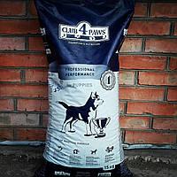 Корм для щенков Клуб 4 лапы CLUB4PAWS (15 кг)