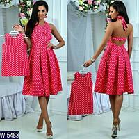 d7d8b6e64517 Рубашки для мамы и дочки в Украине. Сравнить цены, купить ...