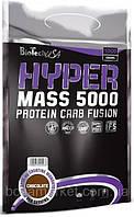 BioTechUSA Hyper Mass 5000, 1.0 kg