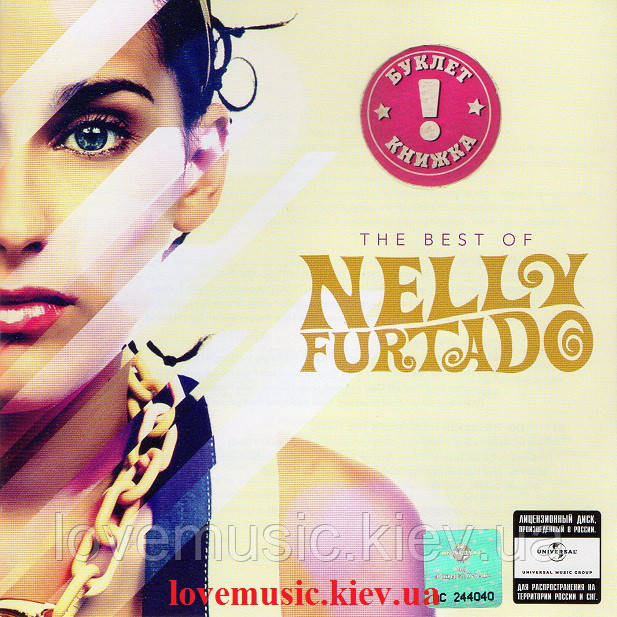Музичний сд диск NELLY FURTADO The best of (2010) (audio cd)