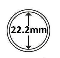 Капсулы для монет 22,2mm без ранты на 10 руб России 10шт MM-Schulz Польша