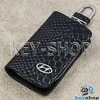 """Ключница карманная (черная, """"змеиная кожа"""", на молнии, с карабином, с кольцом) логотип авто Hyundai (Хундай)"""