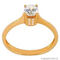 Золотое кольцо Предложение любви
