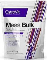 Гейнер OstroVit Mass Bulk, 1.0 kg