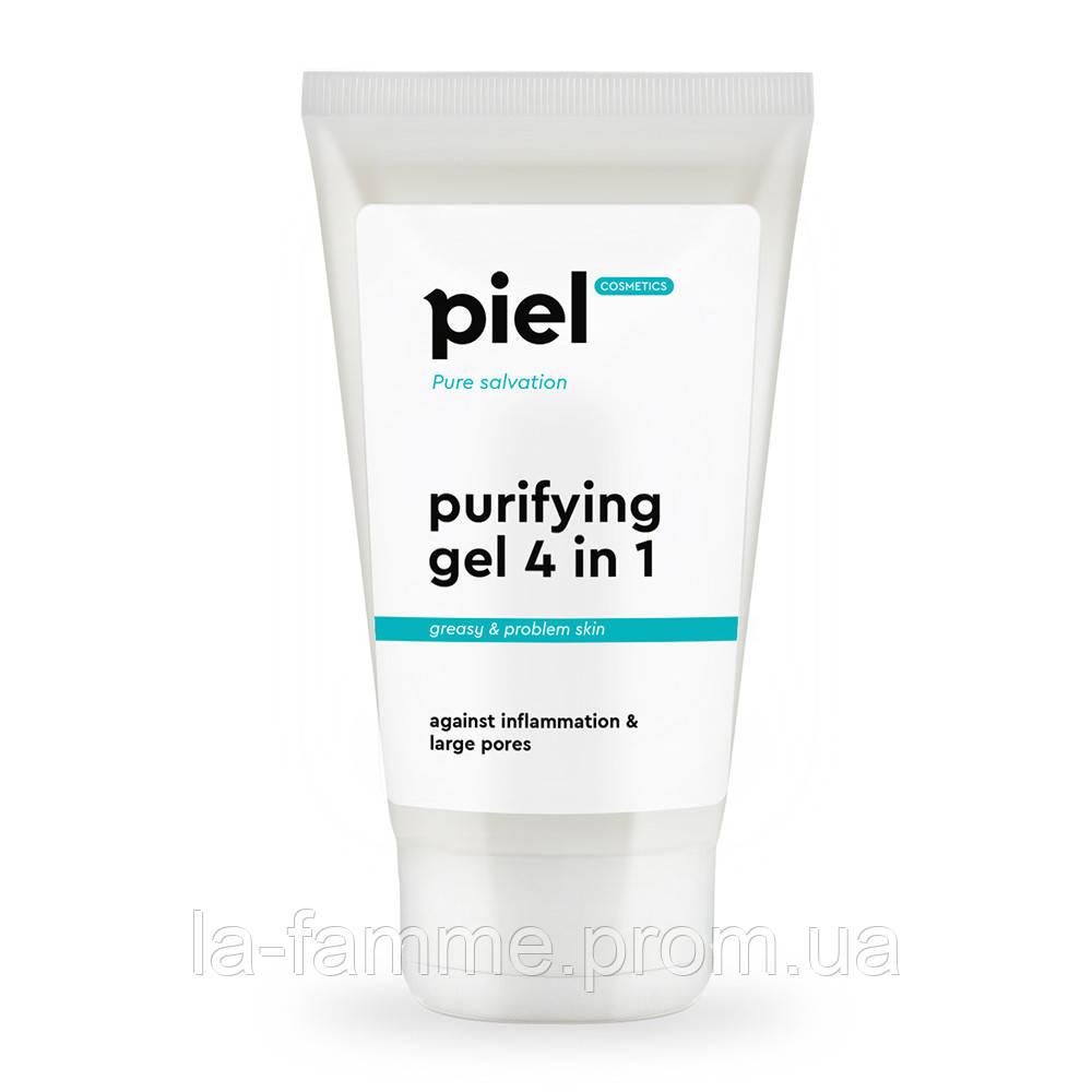 Гель для умывания для проблемной кожи. Глубокое очищение  PIEL, Pure Salvation PURIFYING GEL CEANSER4in1,150мл