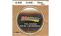 Стигматические линзы Поляризационная линза Biomax коричневая. Индекс 1,50 Ø75