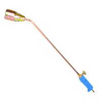 Горелка пропан колокол   60 см