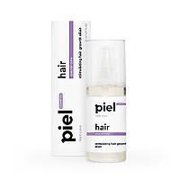 Эликсир -сыворотка для укрепления и роста волос Elixir-serum HAIR 1, PIEL , 50 мл