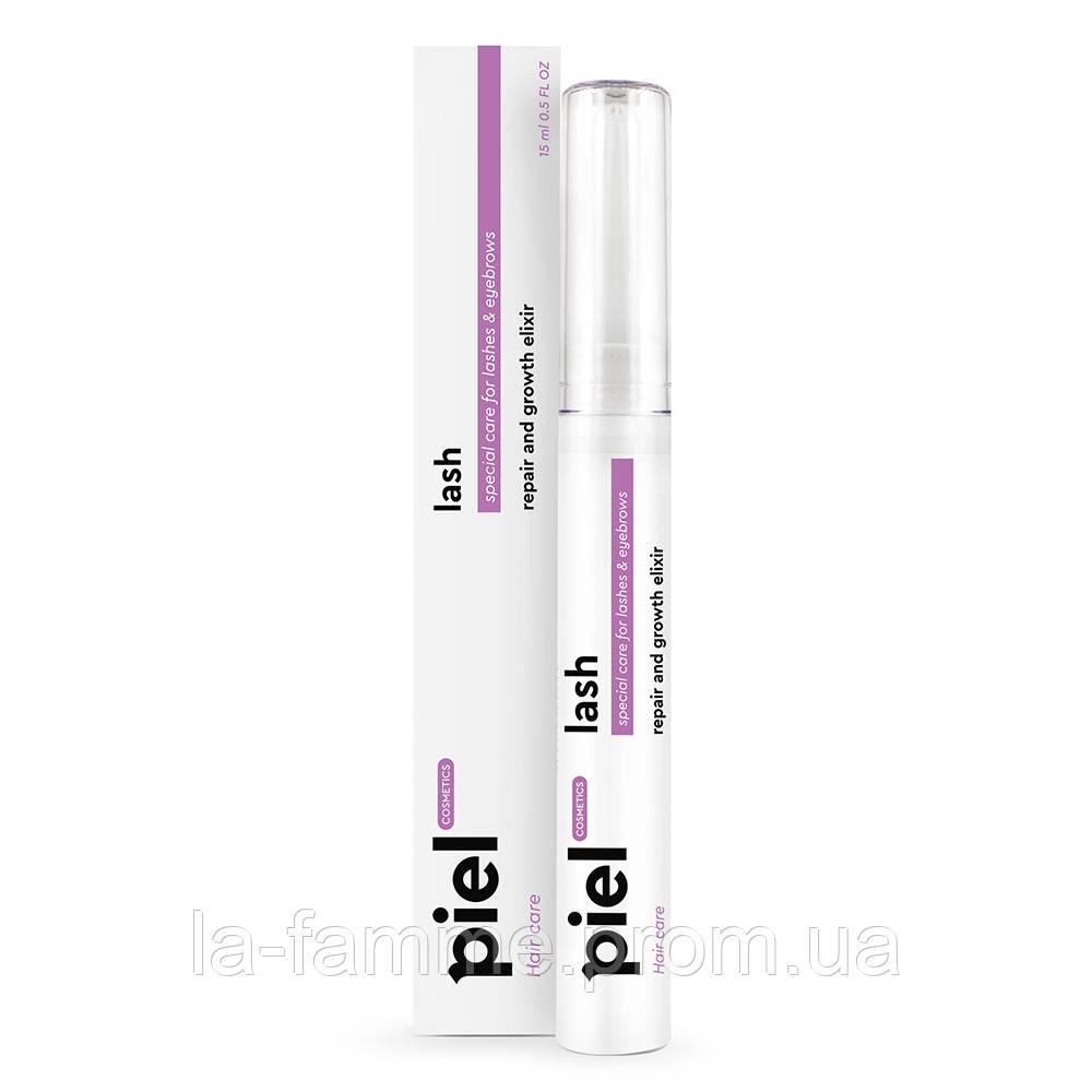 Эликсир-сыворотка для восстановления и роста ресниц  PIEL  Specialiste LASH, 15 мл