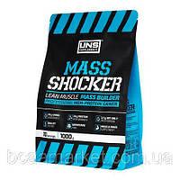 UNS Mass Shocker, 1.0 kg