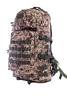"Тактический рюкзак ""Отаман"" (система MOLLE) 60 литров, фото 1"