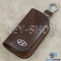 Ключница карманная (кожаная, коричневая, с узором, на молнии, с карабином, с кольцом) лого Hyundai (Хундай)