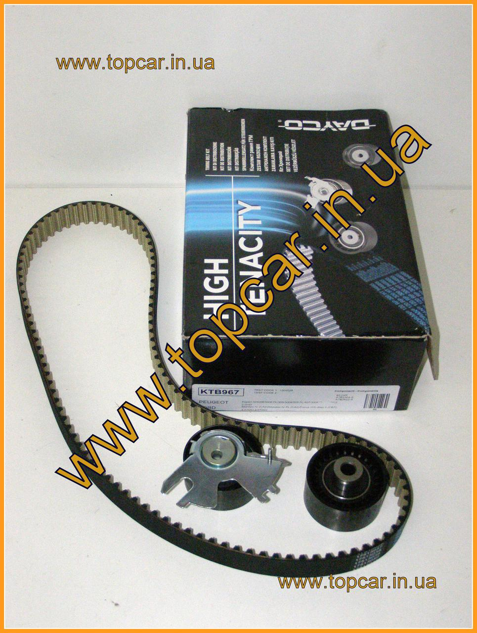 Dayco KTB967/Kit Distribution