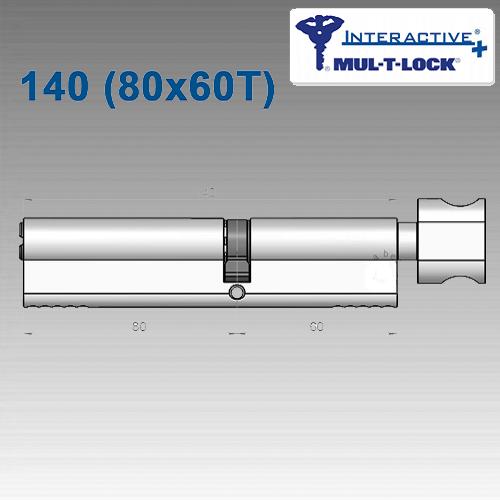 Цилиндр Mul-T-Lock Interactivе+ 140 мм (80х60T)