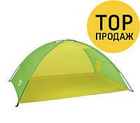 Палатка пляжная 200X130X90 BESTWAY , фото 1