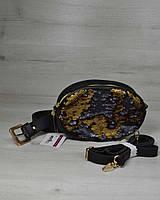 db032abe046b Женская сумка на пояс- клатч WeLassie черного цвета Пайетки золото-черный